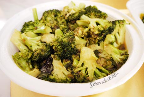 Chinese Broccoli Vegetable Foods to Eat in 2012: Broccoli
