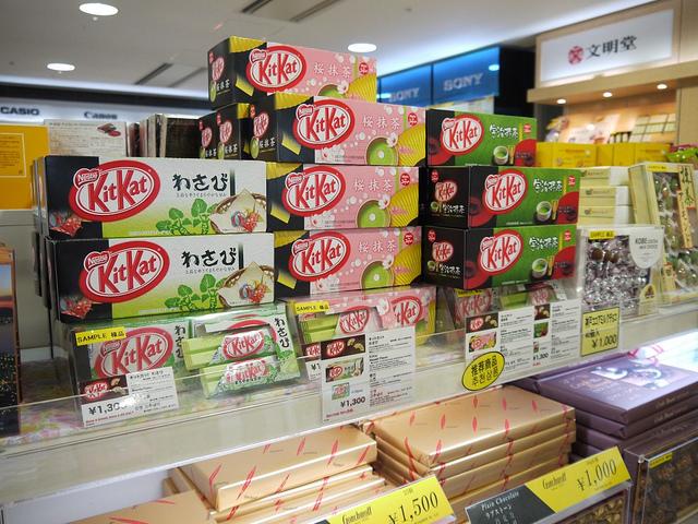 Japan Kit Kat
