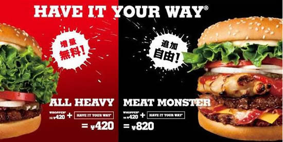 Burger King Meat Monster