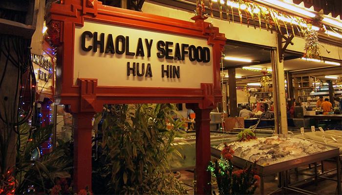 Choa-Lay-(Hua-Hin)